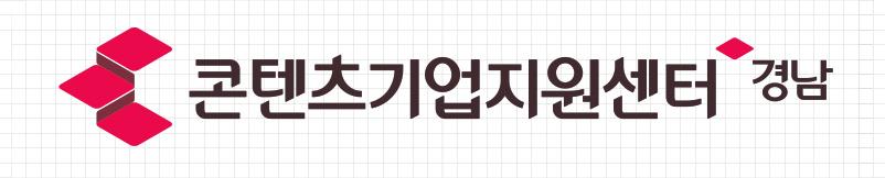 국문 워드마크